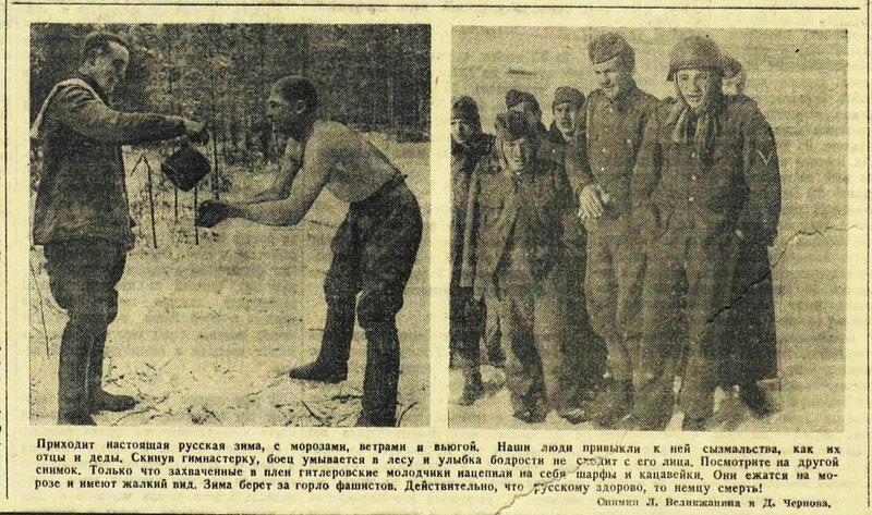 Красная звезда, 15 ноября 1941 года