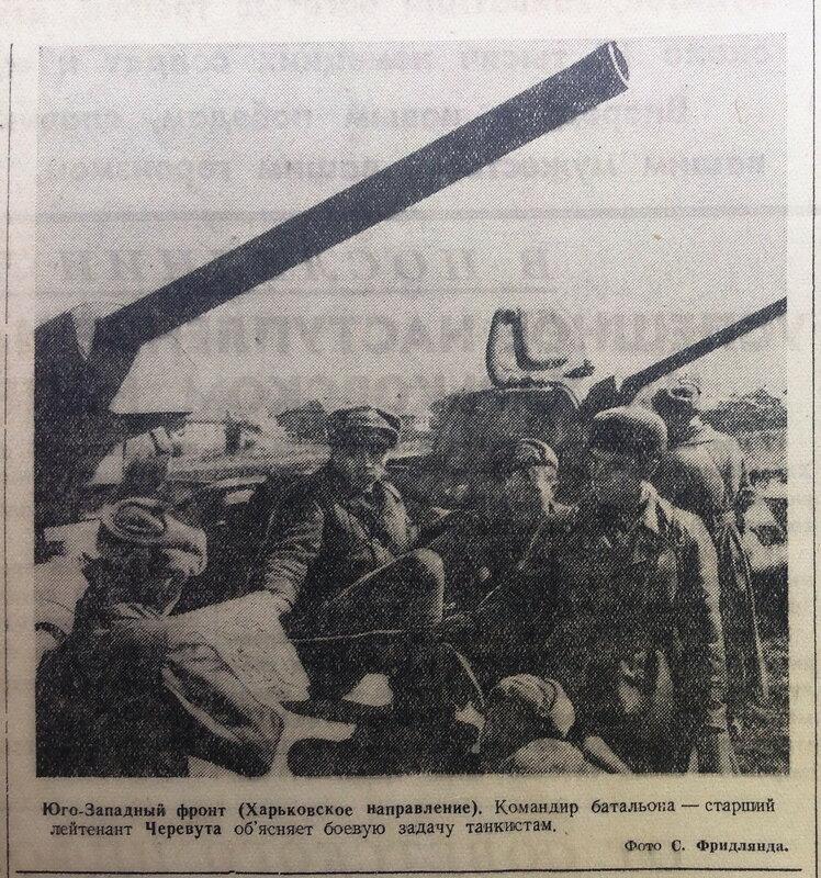 газета Правда, 18 мая 1942 года