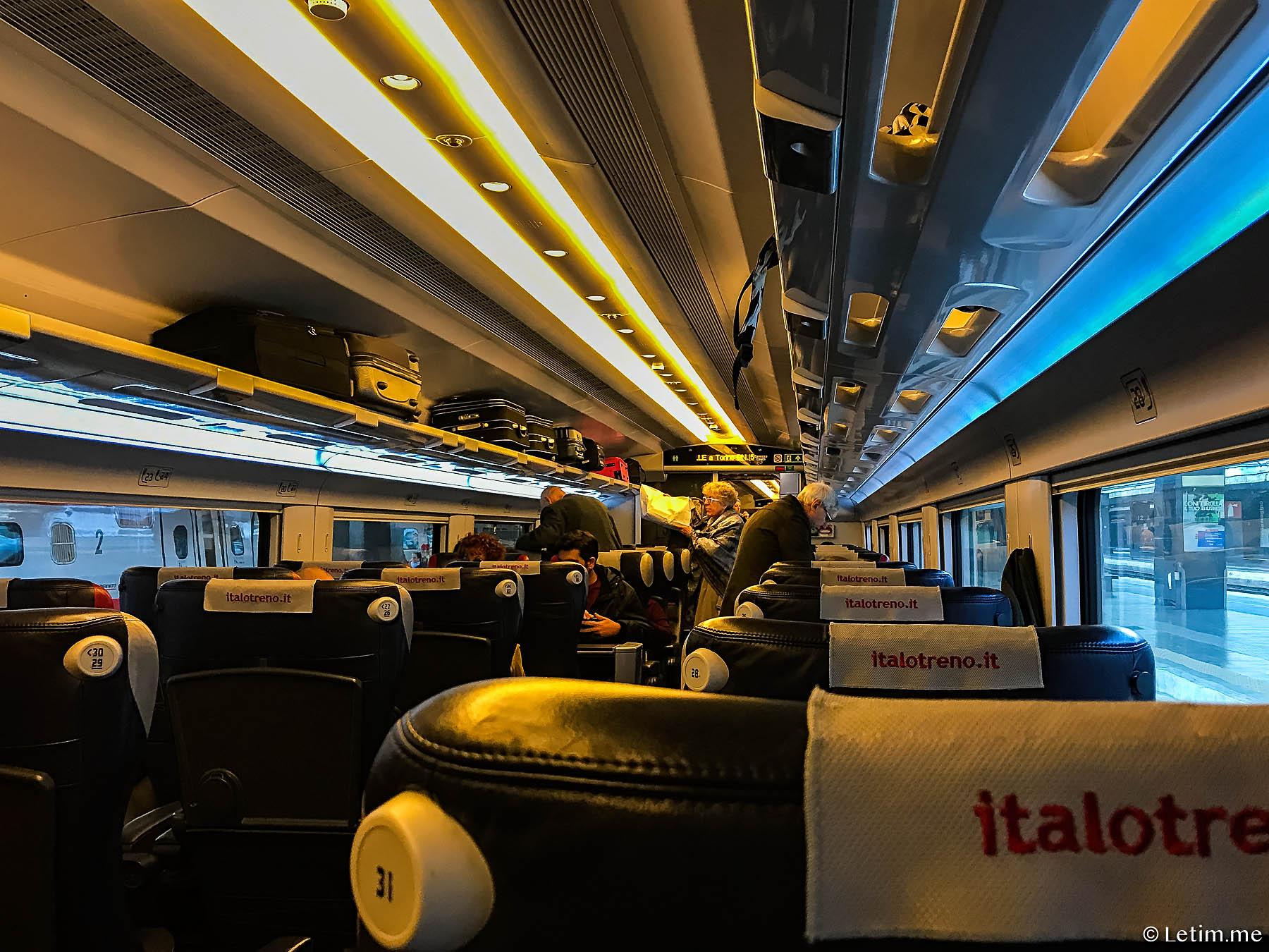 Поезд Italo Рим-Флоренция