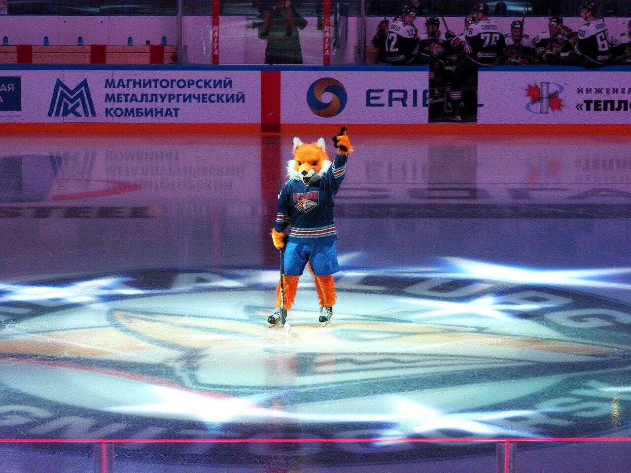 46 Металлург - Спартак 30.11.2017