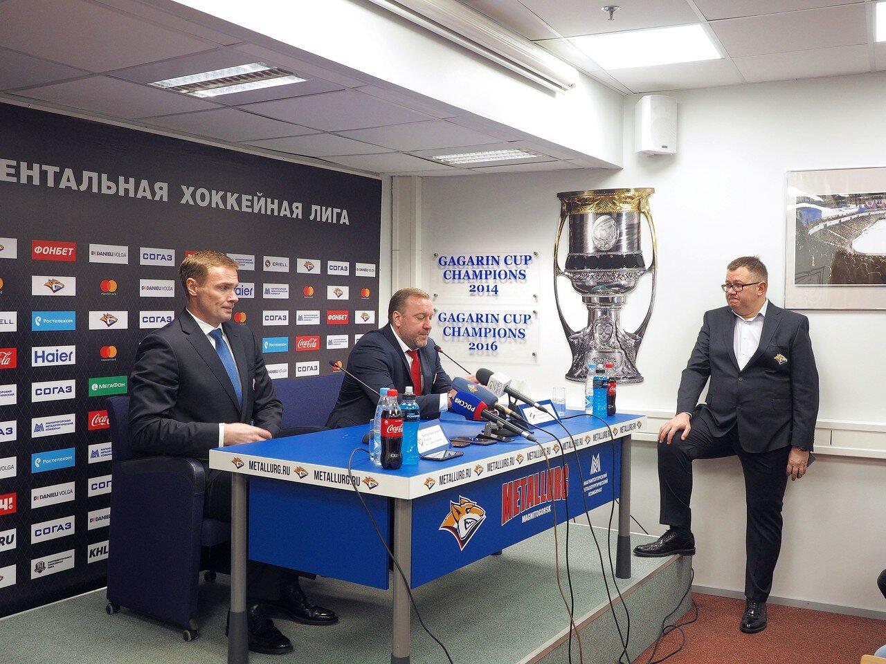 225 Металлург - Спартак 30.11.2017