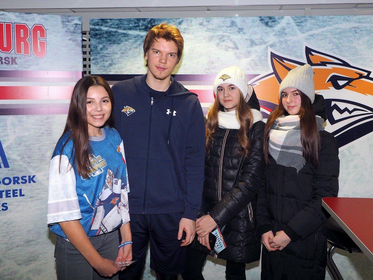 233 Металлург - Спартак 30.11.2017
