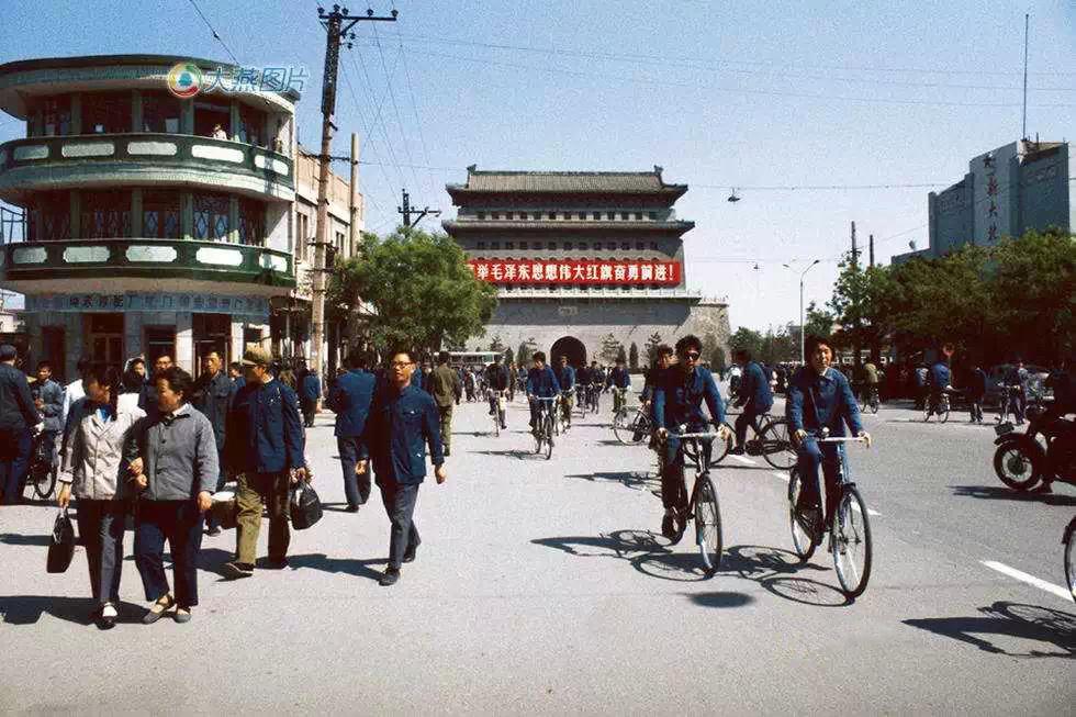 1976 год в цвете Каким был мир 40 лет назад  История и