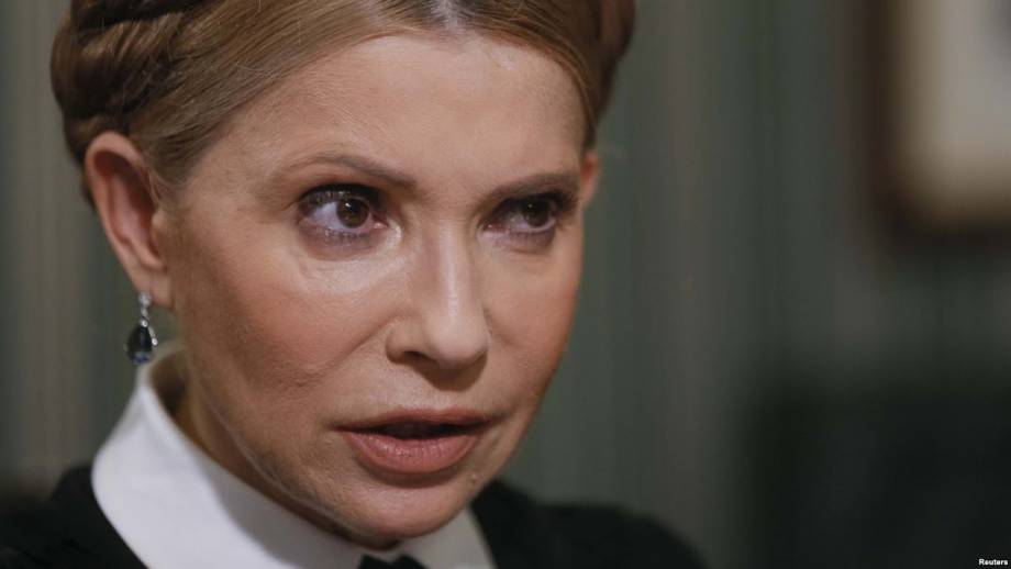 Юлия Тимошенко: украинцы могут быть счастливыми после перезагрузки власти