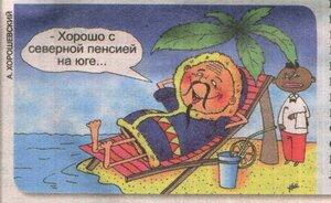 https://img-fotki.yandex.ru/get/897139/19411616.649/0_1319e3_bc9387c9_M.jpg