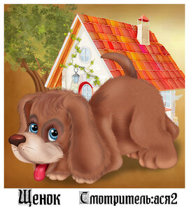 https://img-fotki.yandex.ru/get/897139/196501997.419/0_1a11bd_2b9d9e84_M.jpg