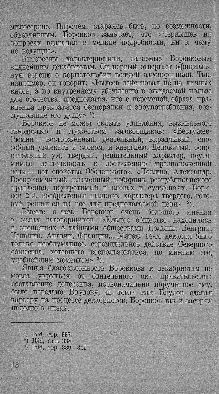 https://img-fotki.yandex.ru/get/897139/199368979.8f/0_20f67d_cd75333_XXXL.jpg
