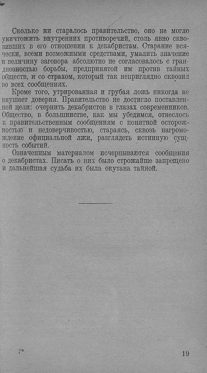 https://img-fotki.yandex.ru/get/897139/199368979.8f/0_20f67e_e2573548_XXXL.jpg