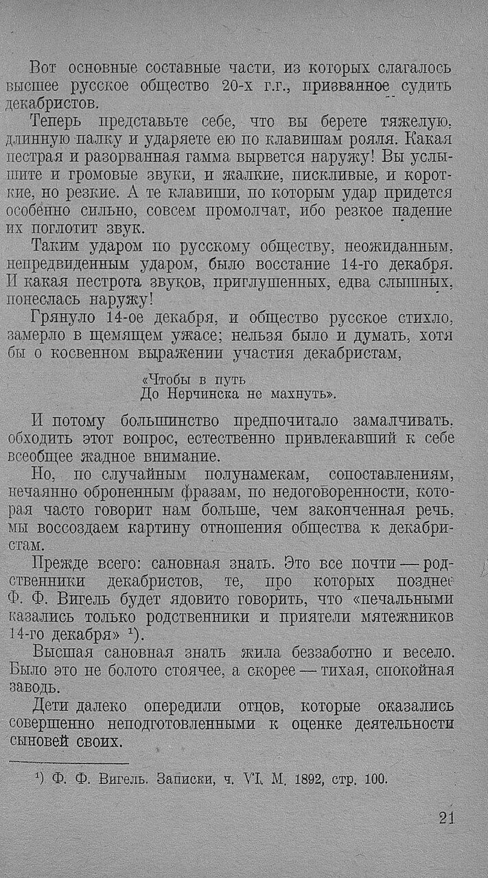 https://img-fotki.yandex.ru/get/897139/199368979.8f/0_20f684_568c61a5_XXXL.jpg