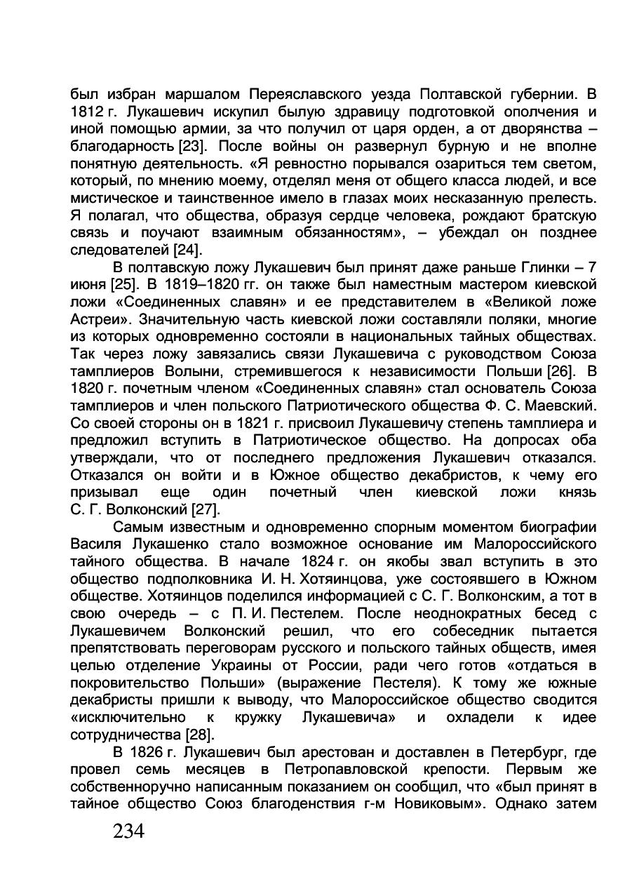 https://img-fotki.yandex.ru/get/897139/199368979.a4/0_2143ea_8d27a2d2_XXXL.png