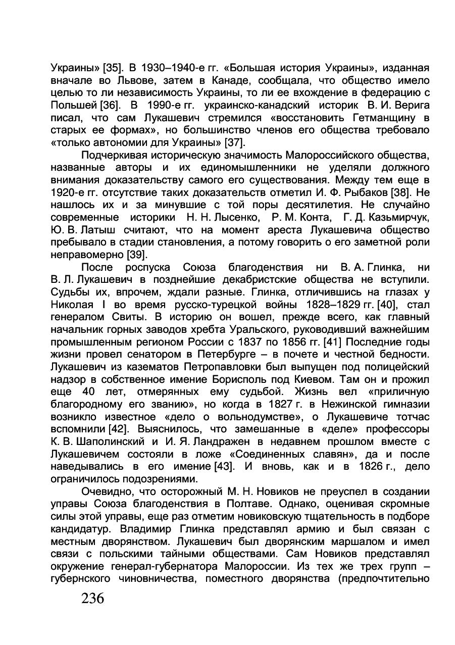 https://img-fotki.yandex.ru/get/897139/199368979.a4/0_2143ec_1b251fbe_XXXL.png
