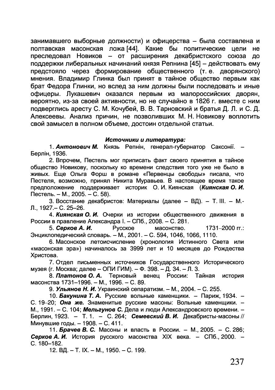 https://img-fotki.yandex.ru/get/897139/199368979.a4/0_2143ed_8db6fedc_XXXL.png