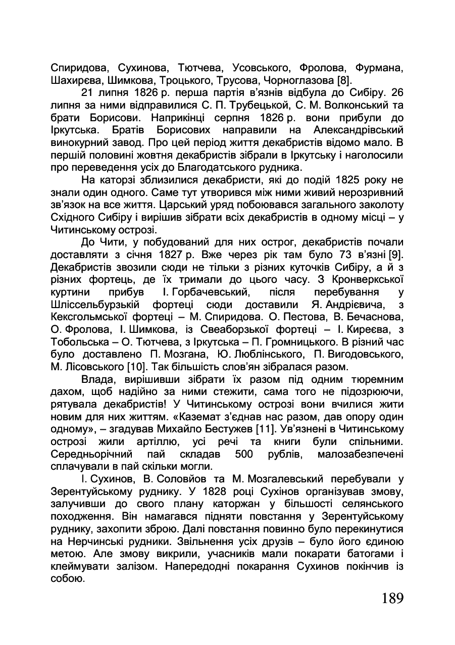 https://img-fotki.yandex.ru/get/897139/199368979.a5/0_2143ff_219ac1fc_XXXL.png