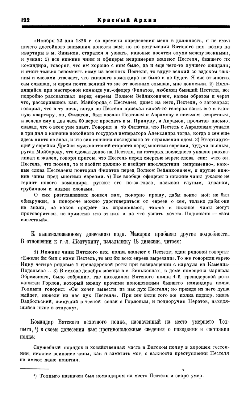 https://img-fotki.yandex.ru/get/897139/199368979.af/0_217721_8d2e5693_XXXL.png