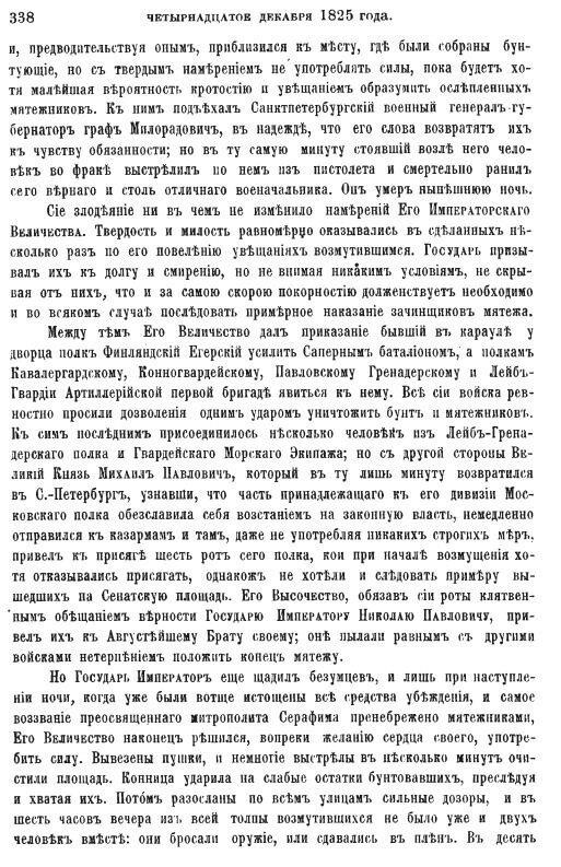 https://img-fotki.yandex.ru/get/897139/199368979.af/0_21772f_2448cdd7_XXXL.jpg