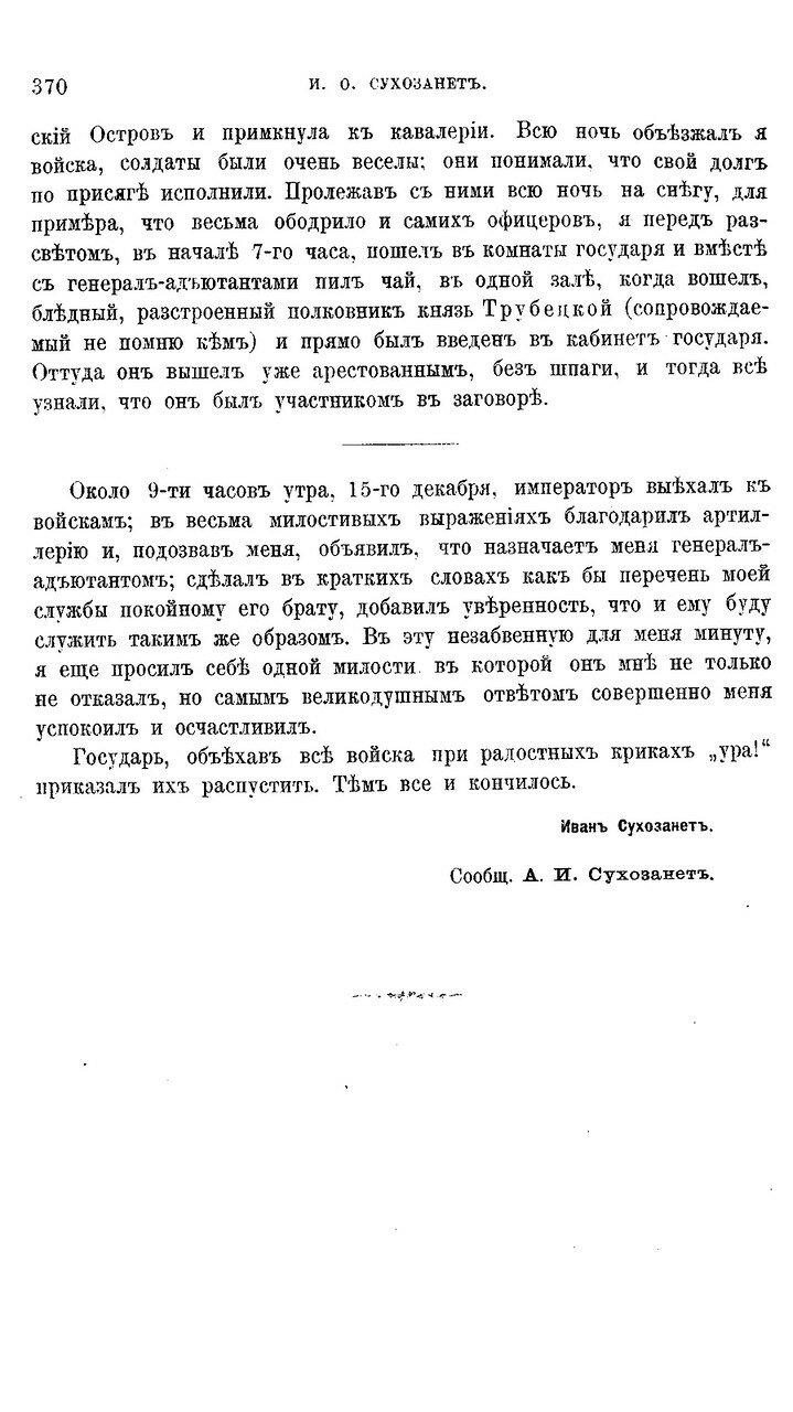 https://img-fotki.yandex.ru/get/897139/199368979.b0/0_217759_c82933c0_XXXL.jpg