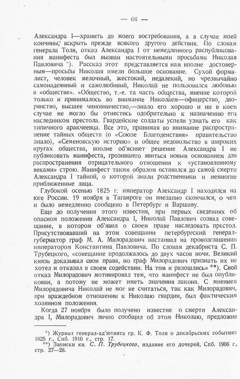 https://img-fotki.yandex.ru/get/897139/199368979.b0/0_21775f_6b4c42d7_XXXL.jpg