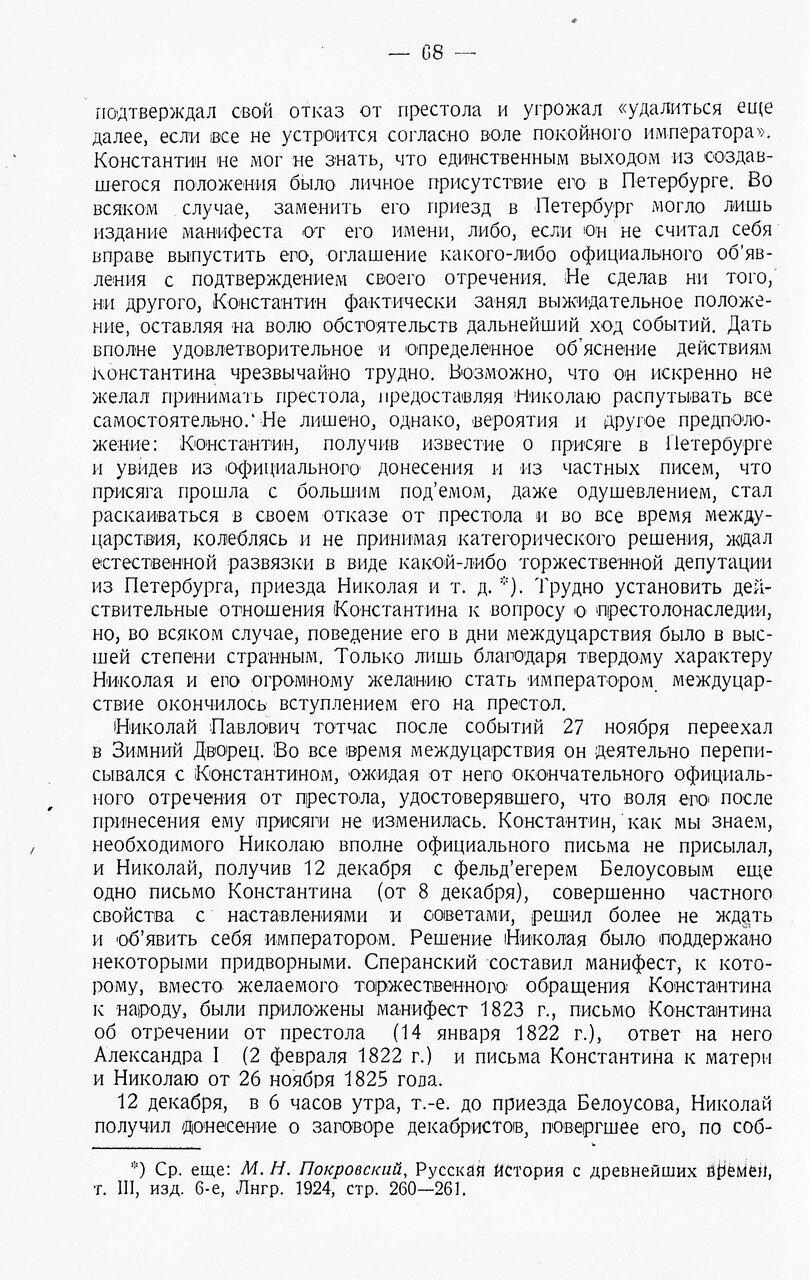 https://img-fotki.yandex.ru/get/897139/199368979.b0/0_217761_650dc3a1_XXXL.jpg
