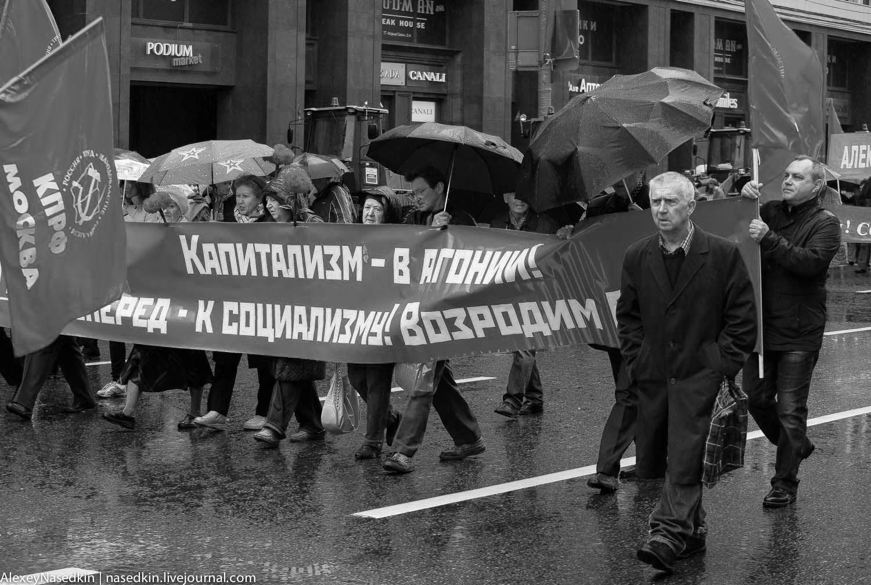 А давайте вернёмся в СССР! 0_109cb6_5d51ed96_orig.jpg