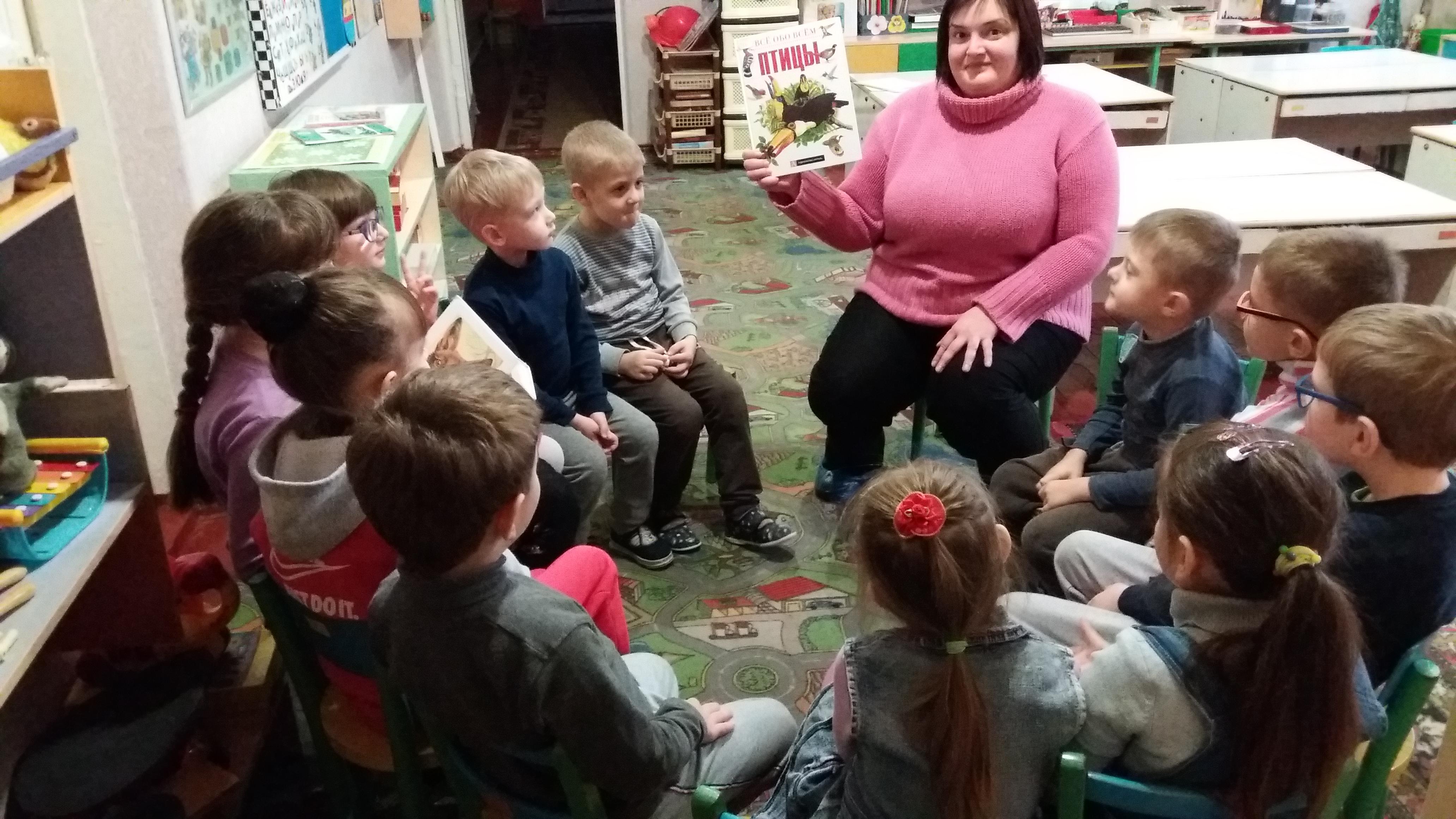 донецкая республиканская библиотека для детей, отдел внестационарного обслуживания, занятия с детьми, детям о природе, поможем птицам