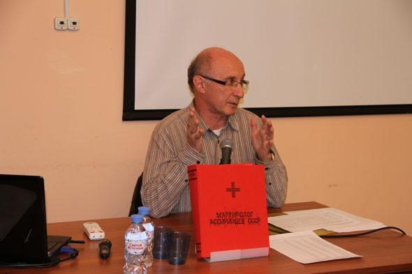 Семинар по изучению наследия А.И.Солженицына-pic1
