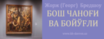 Ashampoo_Snap_2017.10.20_19h49m05s_003_.png