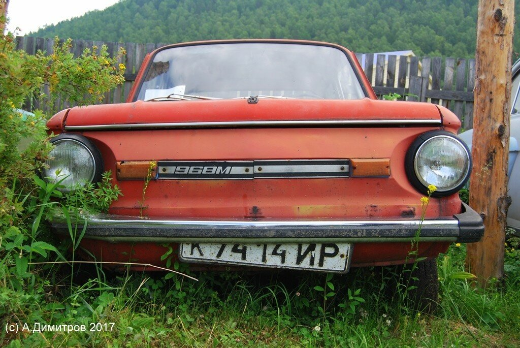 ЗАЗ-968М Запорожец