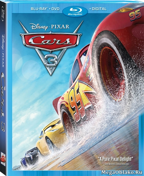 Тачки 3 / Cars 3 (2017/BDRip/HDRip/3D)