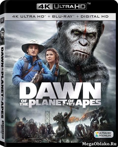 Планета обезьян: Революция / Dawn of the Planet of the Apes (2014) | UltraHD 4K 2160p