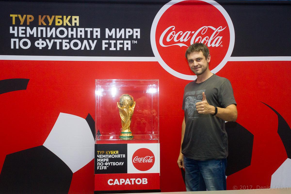 Тур кубка чемпионата мира по футболу в Саратове фото 20