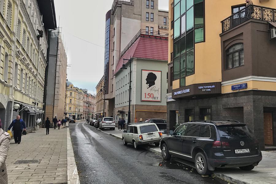 Великое Перекапывание Москвы 2017. Шаг назад