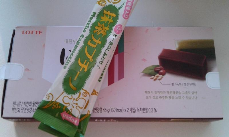 Мармелад-чай.jpg