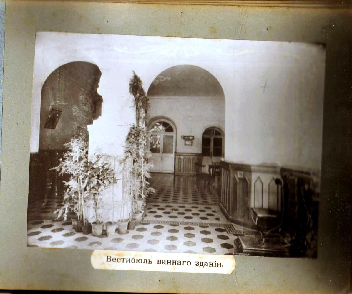 47. Вестибюль ванного здания