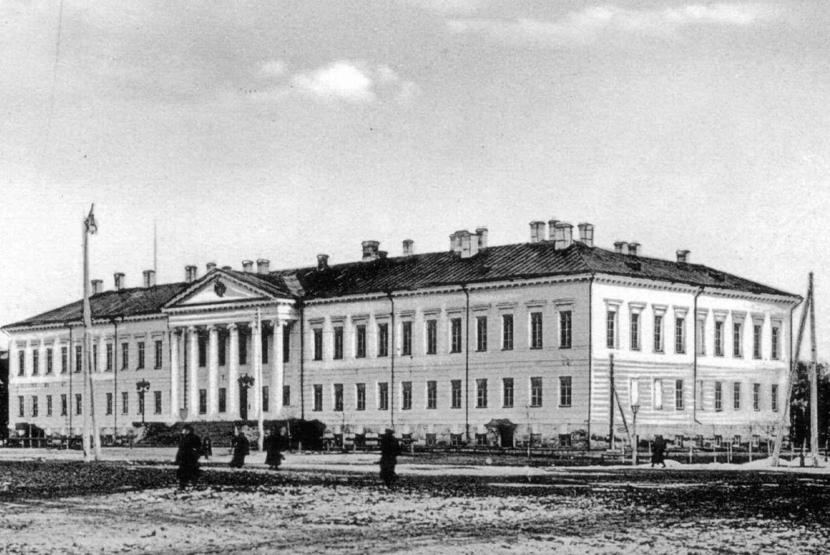 Здание Губернского управления