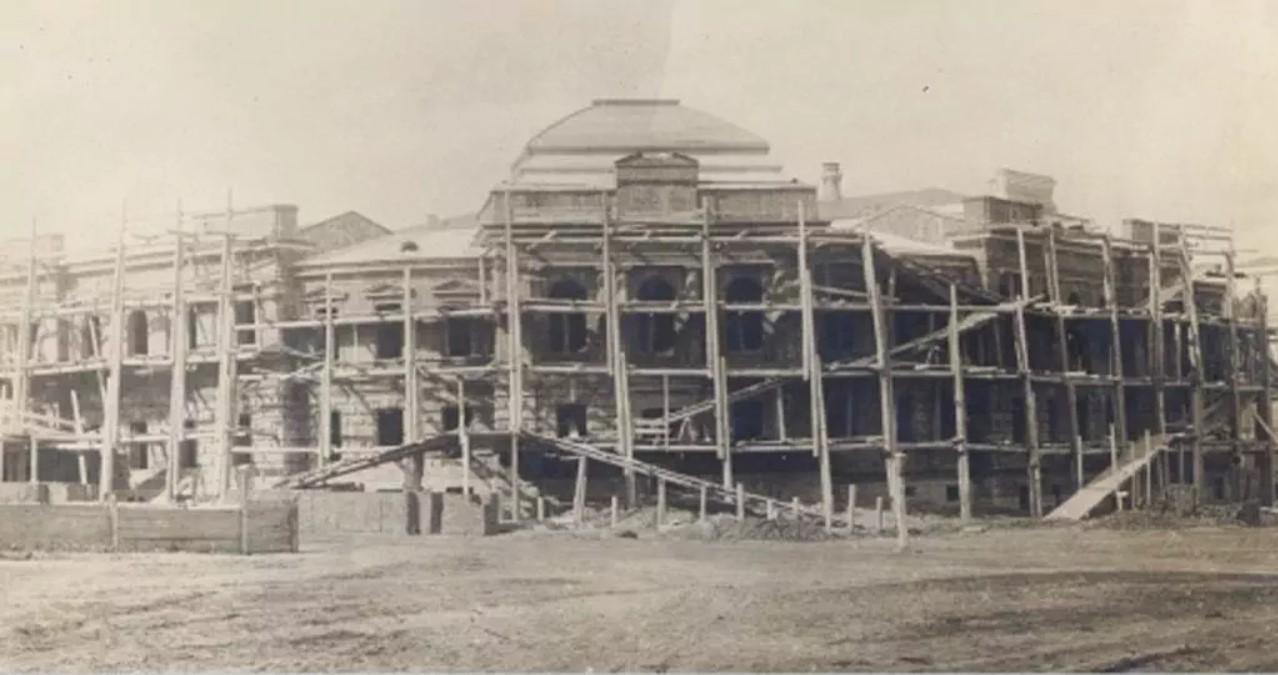 Строительство Горного корпуса Технологического института