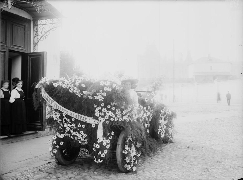 1912. День «Белой ромашки»