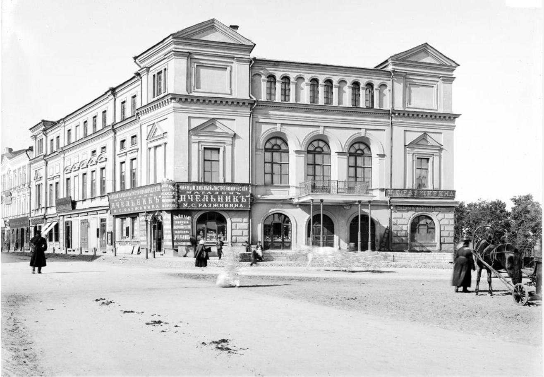 Внешний вид старого здания городского театра