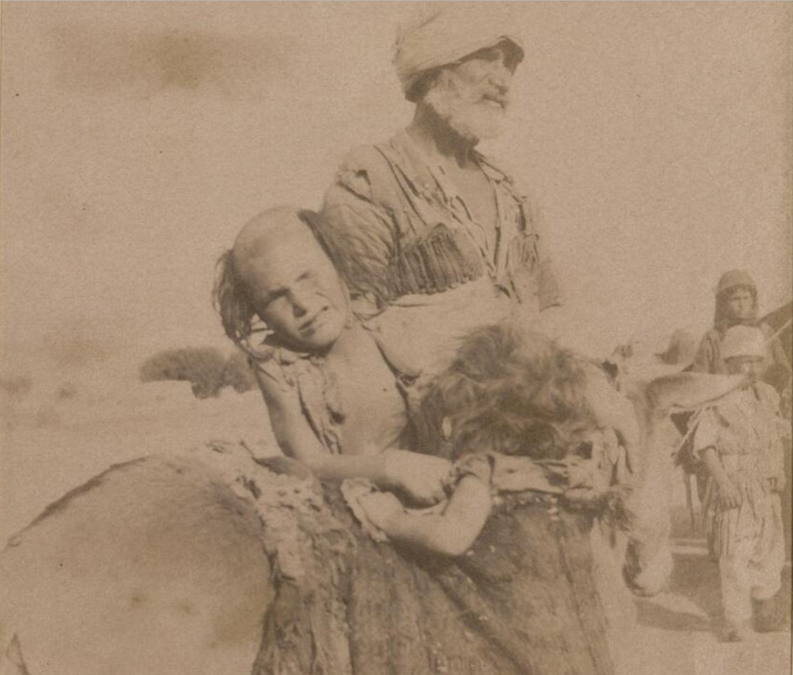 29. Окрестности Эривани. Курды