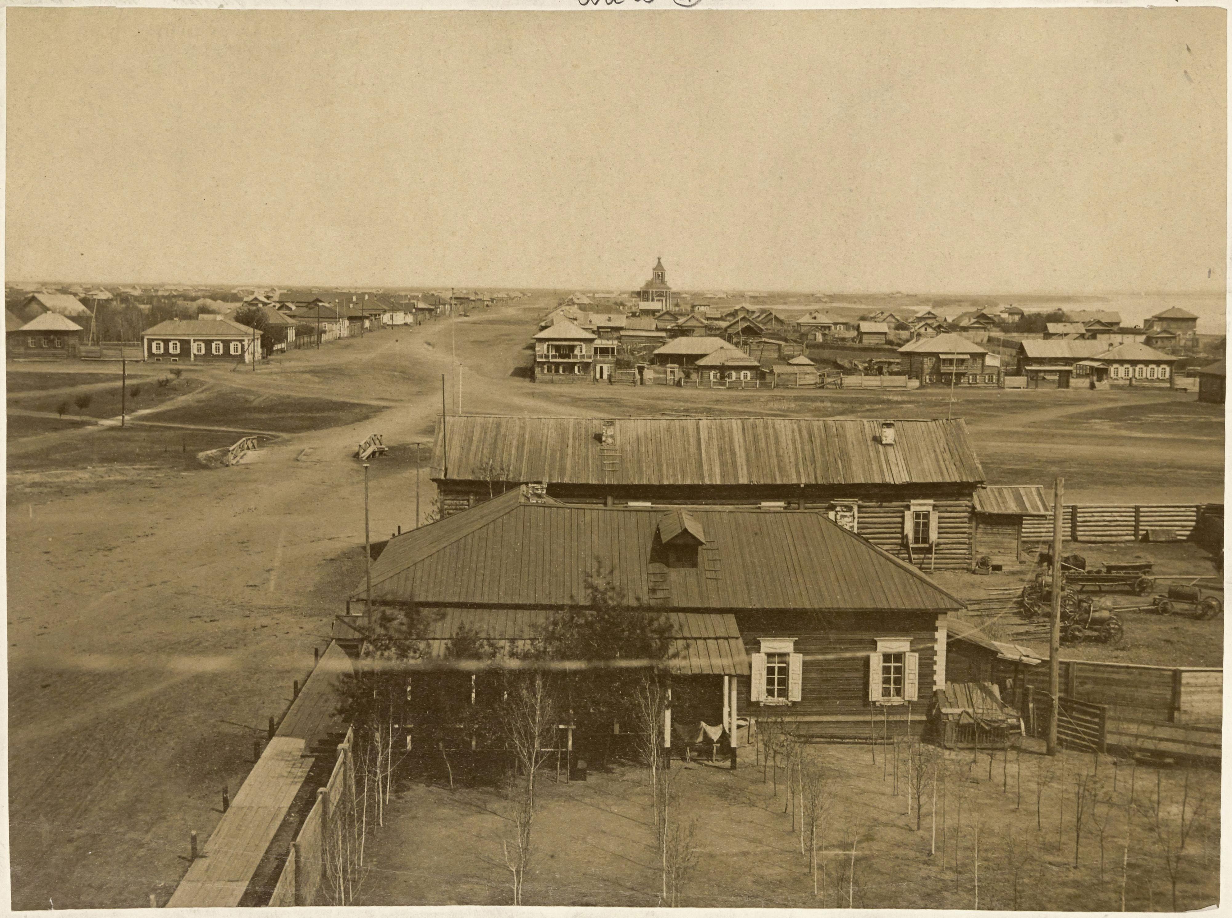 Вид на нижнюю часть города. 1870