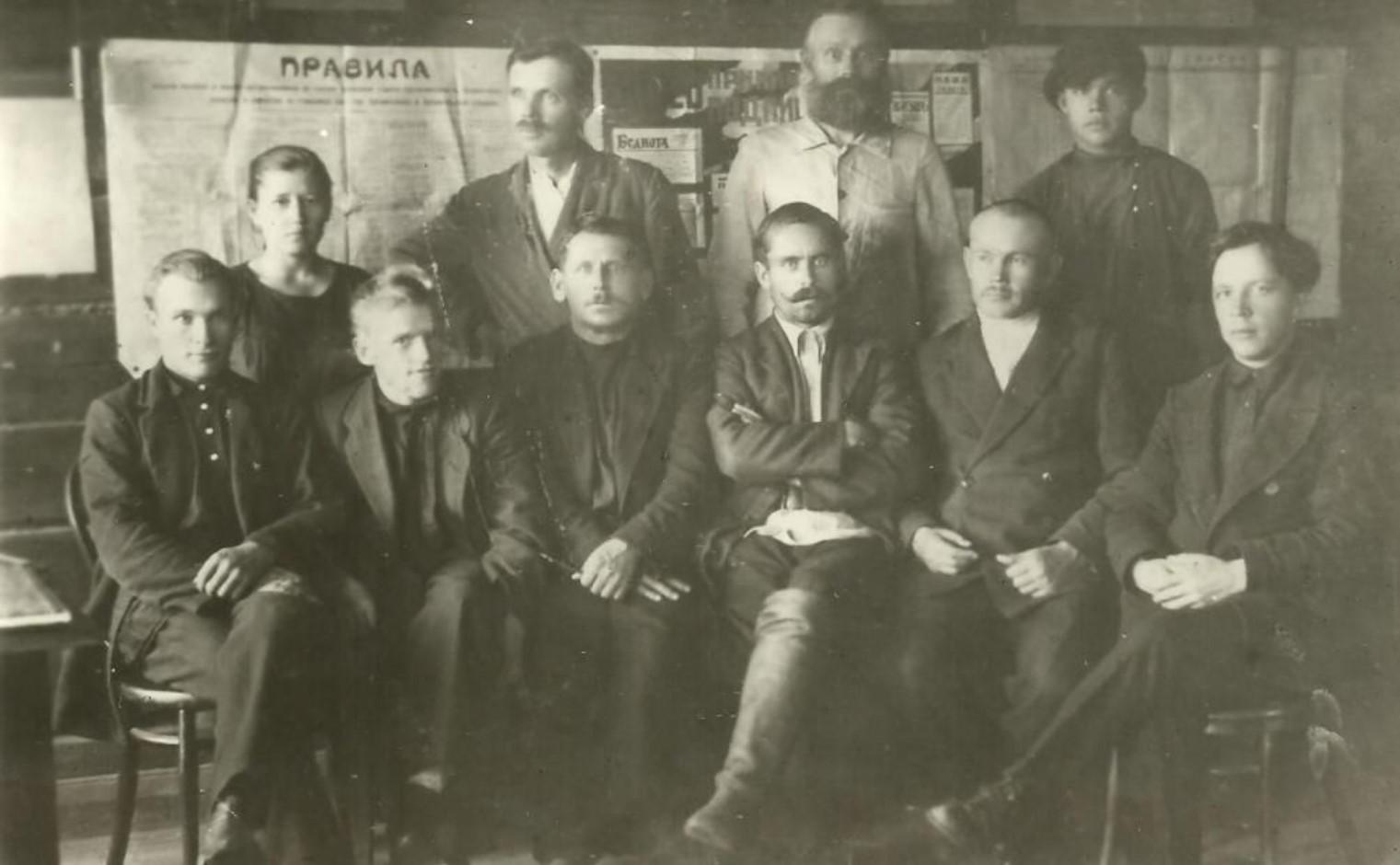 1926. Члены завкома лесозавода №32