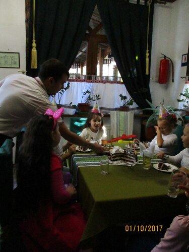 Гости и именнники