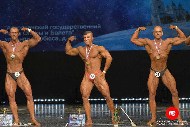 Категория: Классический бодибилдинг юниоры. Чемпионат и Первенство России по бодибилдингу 2017