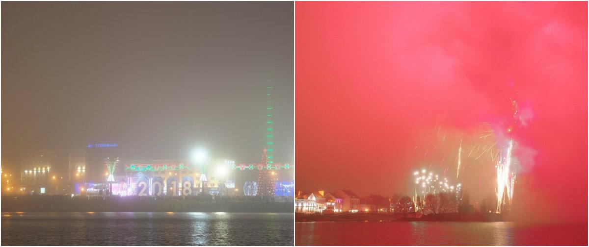 Новогодний салют в укутанном туманом Минске