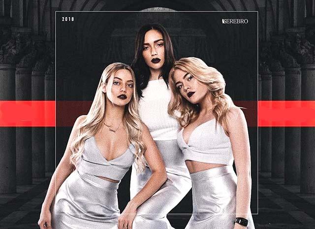 новый состав солисток группы Серебро 2018