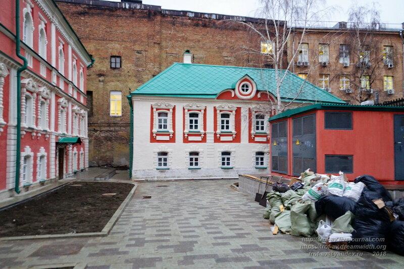 Келейный корпус и Архиерейские палаты Богоявленского монастыря, Москва