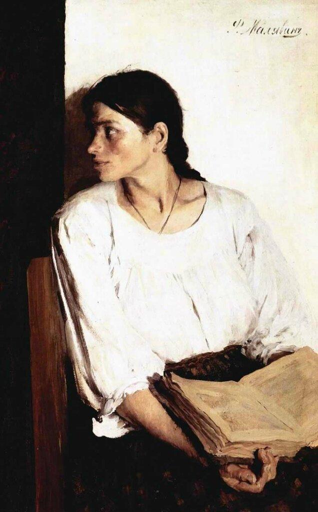 «За книгой. Портрет Александры Андреевны Малявиной»1895