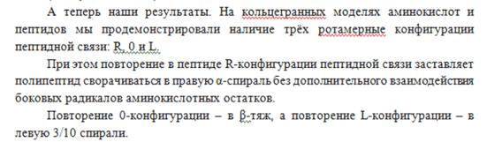 https://img-fotki.yandex.ru/get/897385/158289418.4b3/0_189568_9c471778_orig.png