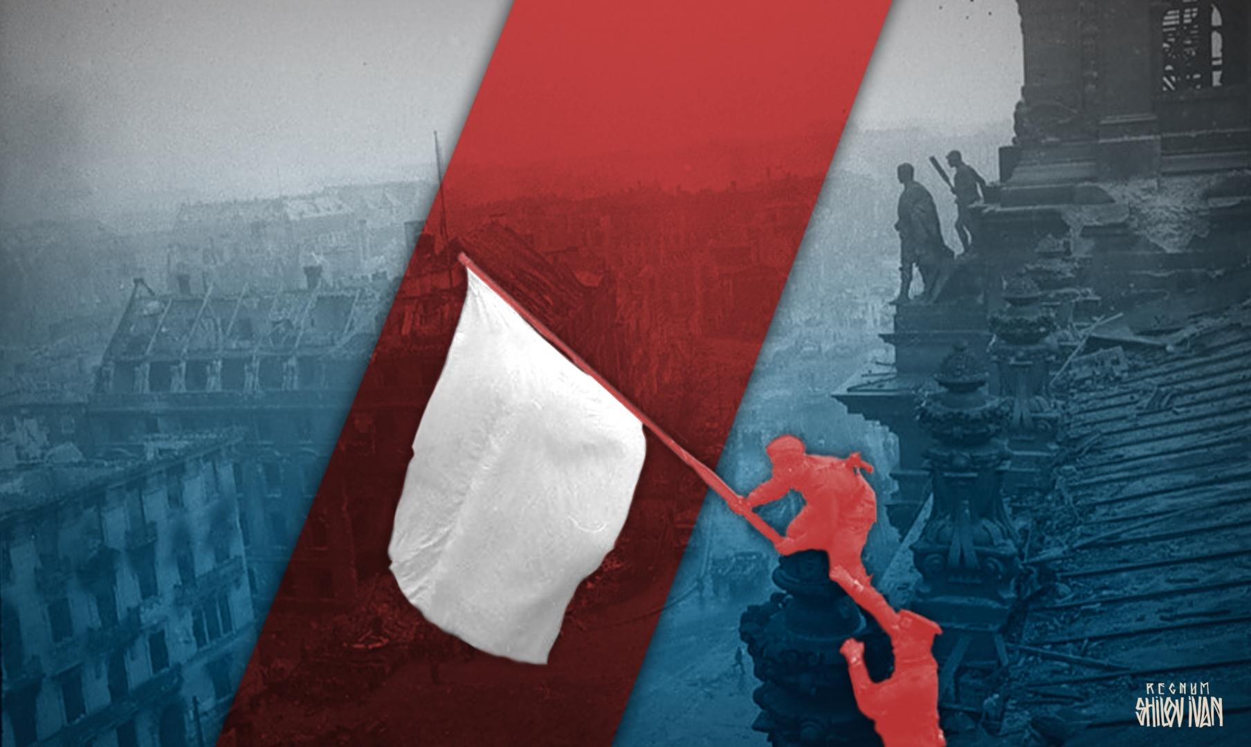 Флаг поражения