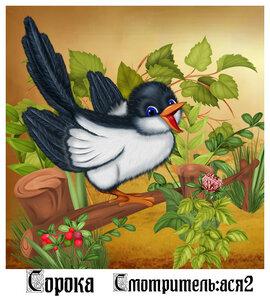 https://img-fotki.yandex.ru/get/897385/196501997.419/0_1a11be_90332e59_M.jpg