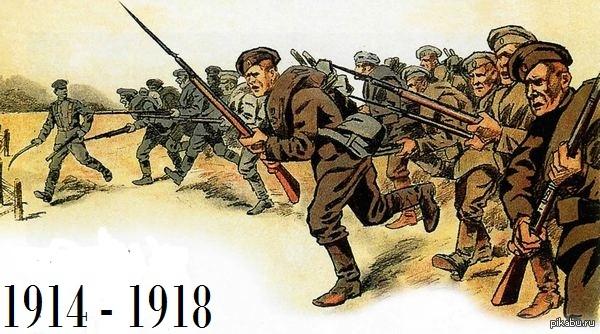 11 ноября. День памяти (Окончание Первой мировой войны). Сюжет из прошлого